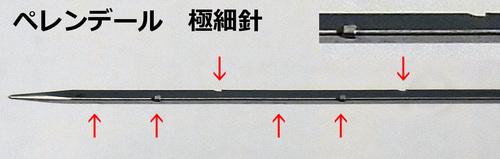gokuboso.jpg